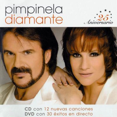 20111123201559-2008-diamante-front.jpg