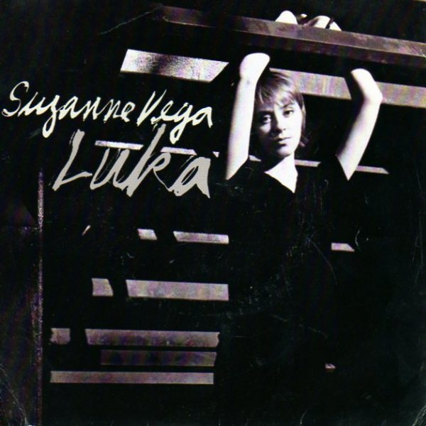 20150308034808-luka-suzanne-vega-1987.jpg